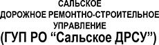 logo-drsu
